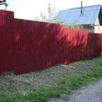 Забор на участке с уклоном