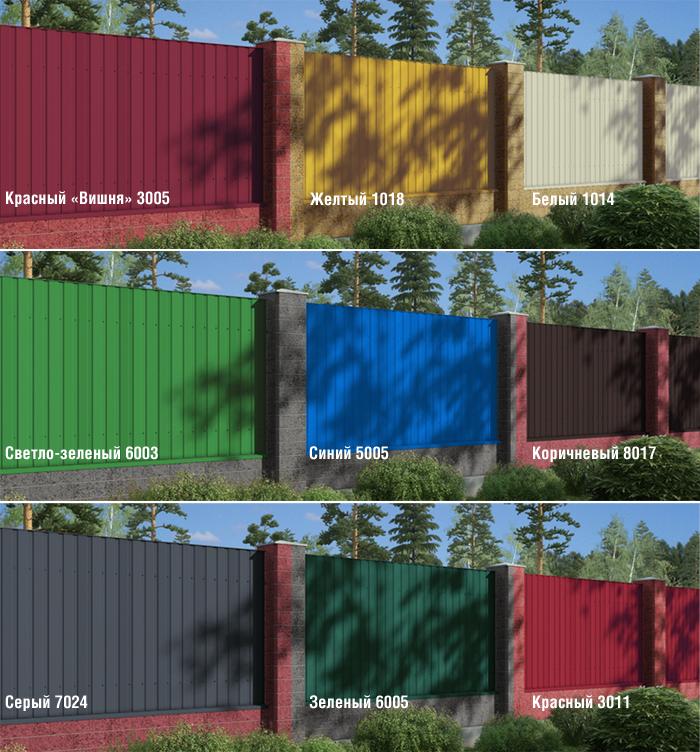 Цвета профнастила : подбираем оптимальные цвета