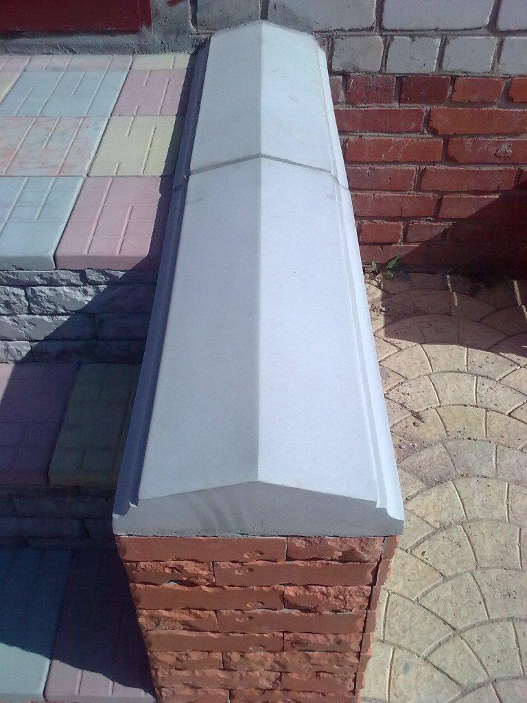 Бетон парапет эмаль на бетон